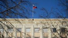 Здание Министерства внутренних дел Российской Федерации в Москве. Архивное фото