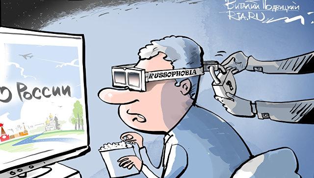 Виртуальная нереальность