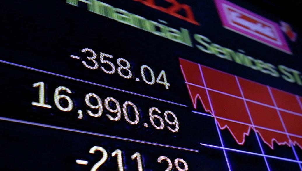 Рынок - Рынок акций Латинской Америки продолжат следить за международным торговым конфликтом