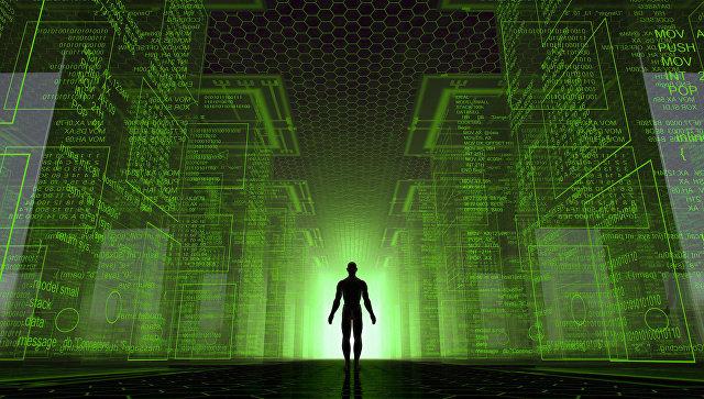 Глобальный интернет. Архивное фото