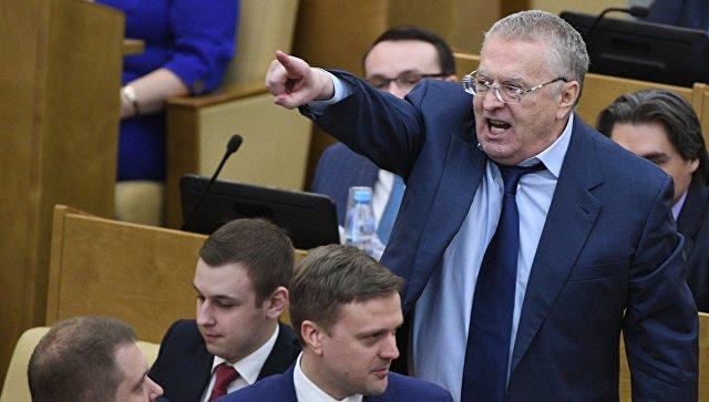 Декпутату государственная дума жириновскому