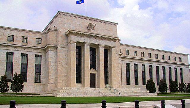 Федеральная резервная система (ФРС) США. Архивное фото