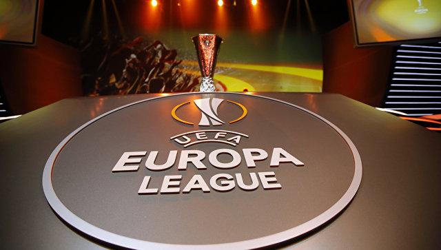 Новый логотип и кубок Лиги Европы УЕФА