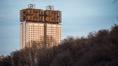 Здание президиума Российской Академии наук в Москве. Архивное фото