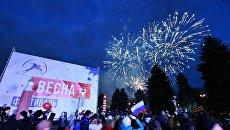 Праздничный фейерверк в честь годовщины воссоединения Крыма с Россией