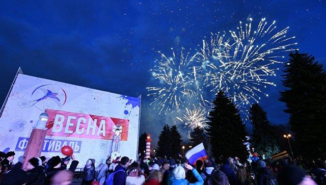Фестивали мира в Календаре событий 2017