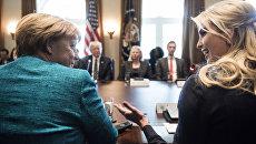 Канцлер Германии Ангела Меркель и Иванка Трамп беседуют перед встречей с президентом США Дональдом Трампом и деловыми лидерами в кабинете министров Белого дома. Архивное фото