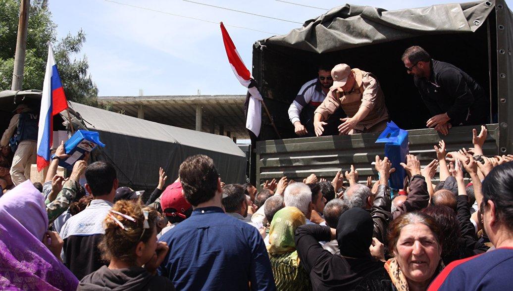 В сирийский город Хама доставили пять тонн гуманитарной помощи из России