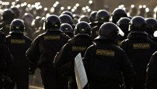 Сотрудники правоохранительных органов Белоруссии. Архивное фото