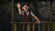 Кадр из российского мультфильма Урфин Джюс и его деревянные солдаты