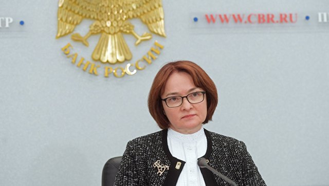 В ЦБ рассказали об ожидаемом оттоке капитала из России