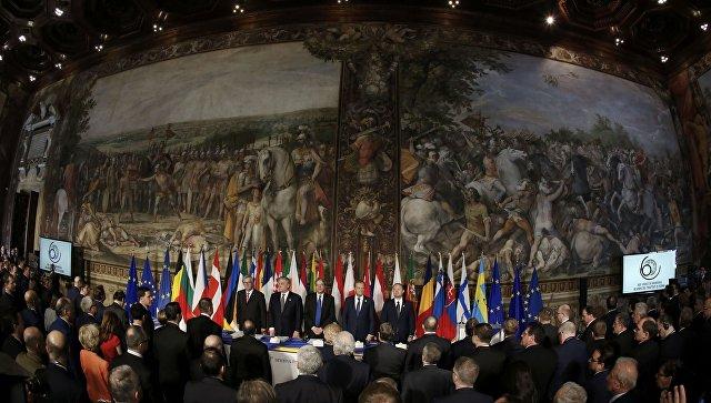 Лидеры 27 стран подписали Римскую декларацию— EC без Великобритании