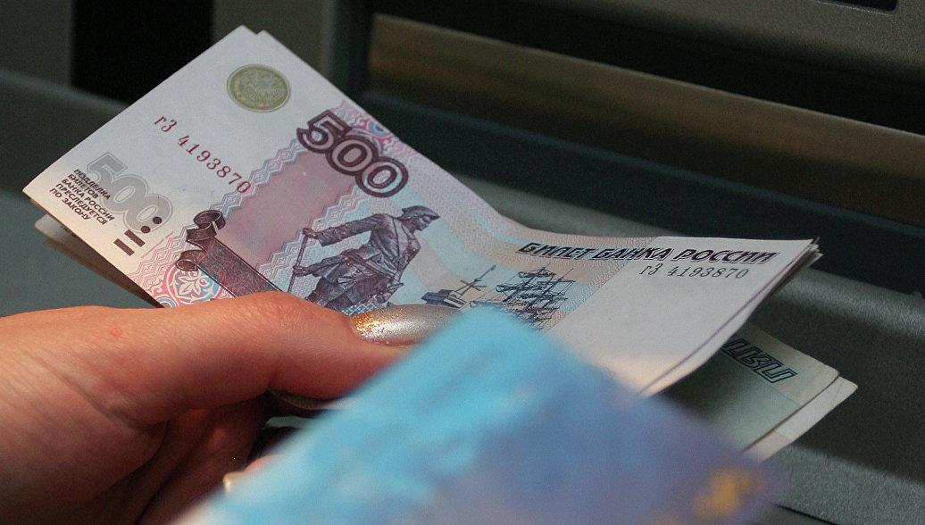 ВЦИОМ: почти две трети россиян не имеют накоплений