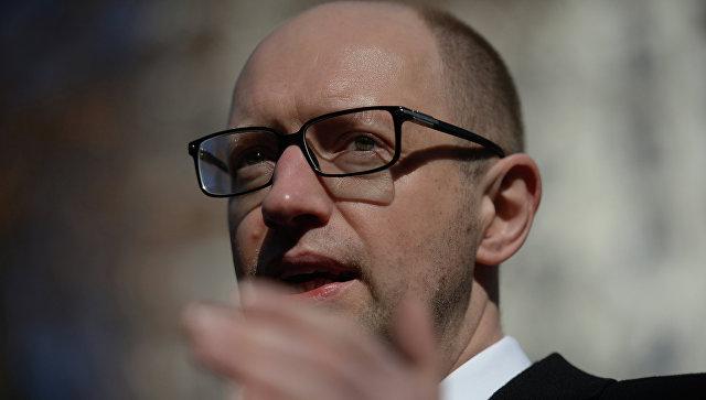 Русский суд принял решение заочно арестовать Яценюка