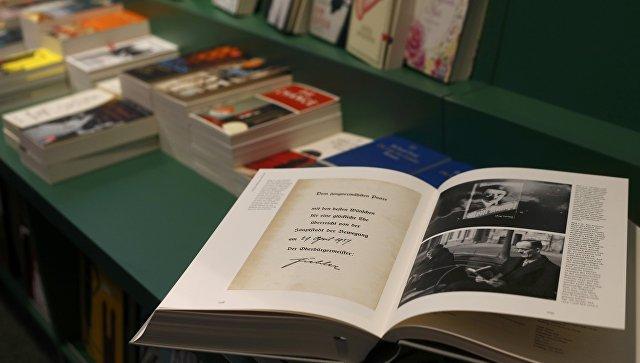 Переиздание Майн кампф Гитлера поступило в продажу в Германии