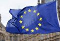 Флаг Европейского Союза (ЕС) на улице Лондона