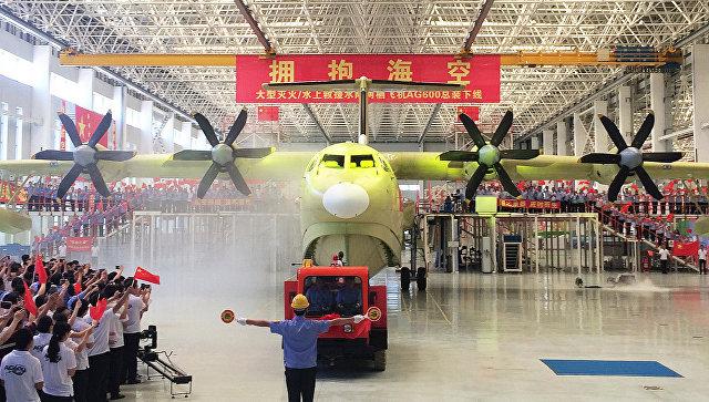 Крупнейший вмире самолет-амфибия AG600 прошел наземное испытание
