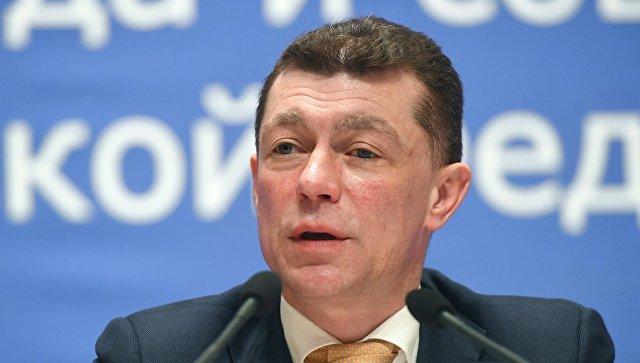 Максим Топилин на заседании Коллегии Министерства труда и социальной защиты России. Архивное фото