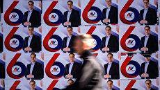Сербия накануне выборов