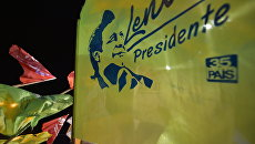 Сторонники кандидата в президенты от правящего блока Ленина Морено во время митинга. 3 апреля 2017