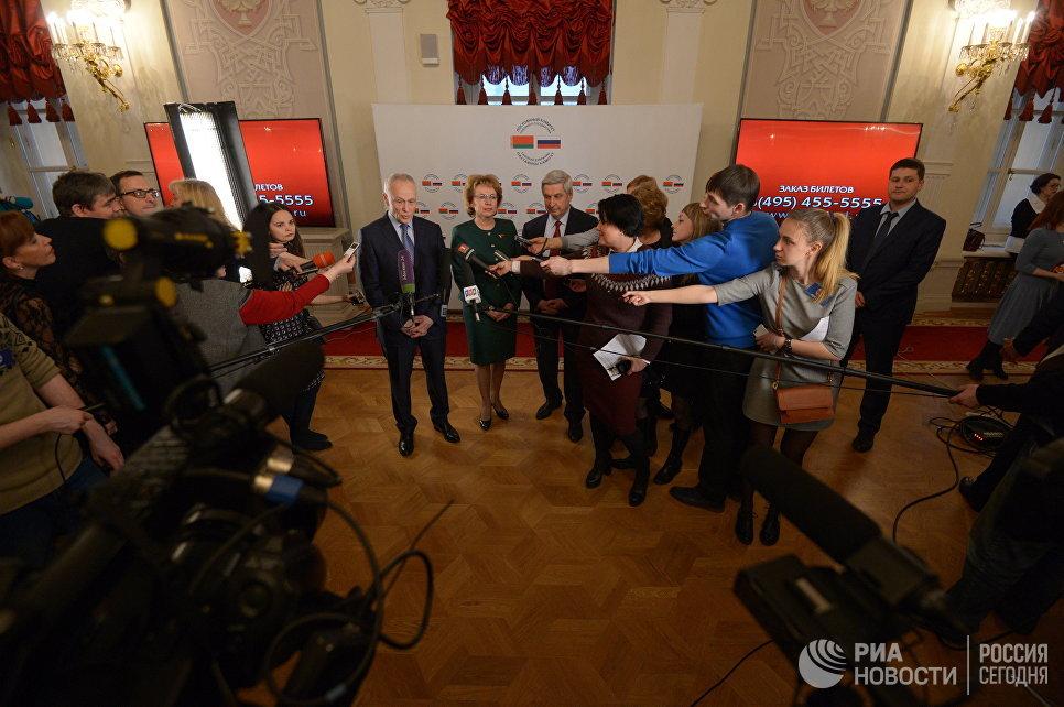 ВЕкатеринбурге отметили День единения народов Российской Федерации и республики Белоруссии