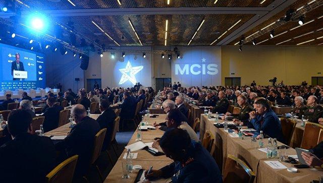 Участники V Московской конференции по международной безопасности. Архив