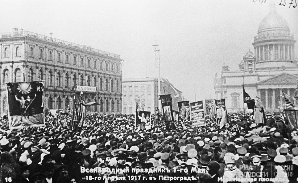 Первомайская демонстрация на Исаакиевской площади