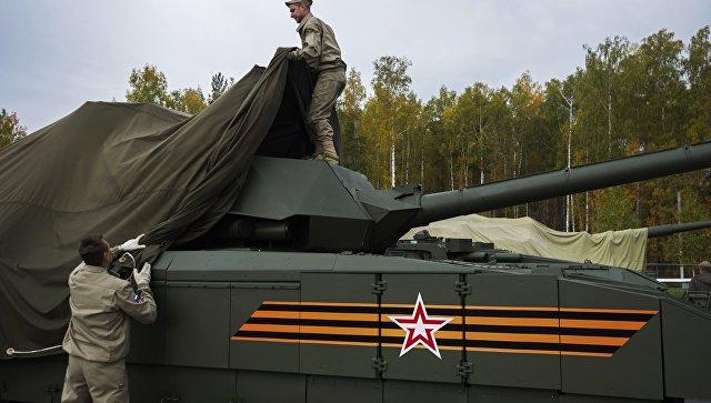 Танк Т-14 на гусеничной платформе Армата