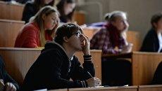 Аудитория университета. Архив