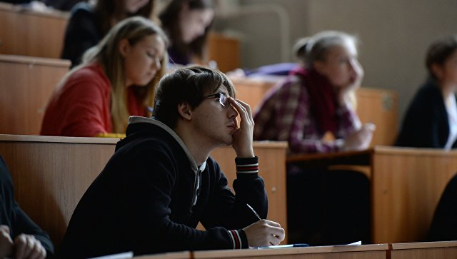 Аудитория университета. Архивное фото