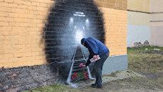 В Санкт-Петербурге появилось граффити в память о жертвах теракта в метро. Архивное фото