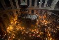 Христианские православные зажигают свечи от Благодатного огня в церкви Гроба Господня. Иерусалим, 30 апреля 2016