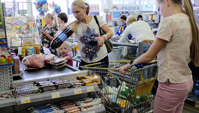 Супермаркет. Архивное