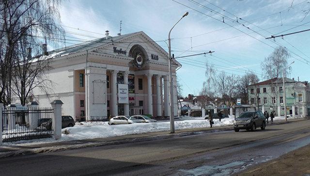 Здание бывшего кинотеатра Дружба в Костроме. Архивное фото