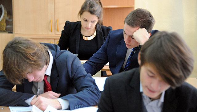 скачать впр русский язык 1 класс бесплатно