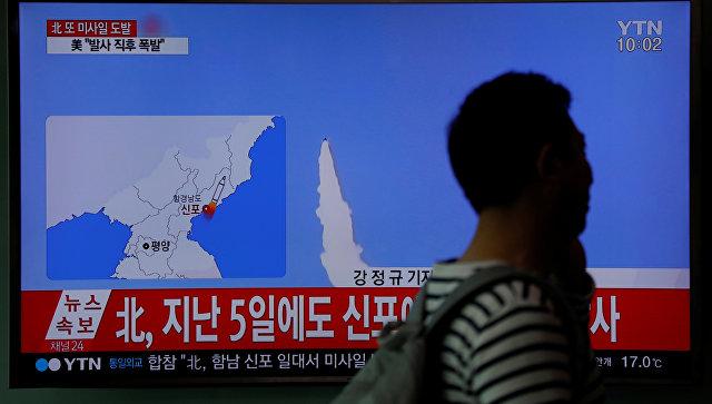 Информационный экран на железнодорожном вокзале в Сеуле, транслирующий сообщение о северокорейском ракетном пуске. 16 апреля 2017 года