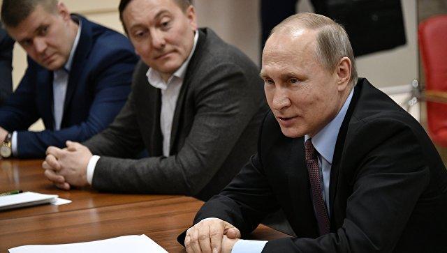 Рабочая поездка президента РФ Владимира Путина в Великий Новгород. 18 апреля 2017