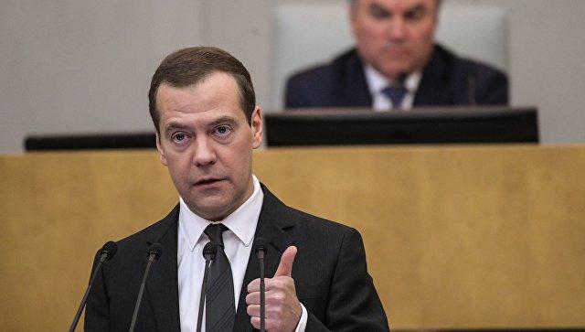 Картинки по запросу Медведев отчитался перед Думой 19.04.2017