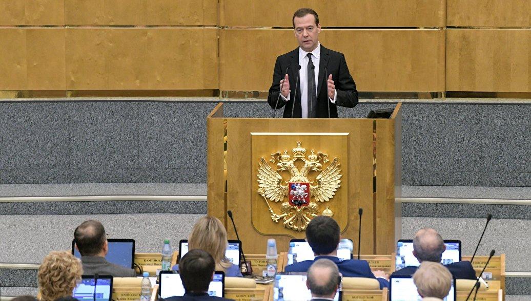 Смотреть новости главные новости екатеринбурга 41 канал