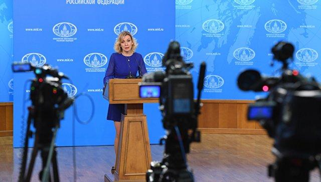 Официальный представитель министерства иностранных дел России Мария Захарова на брифинге по текущим вопросам внешней политики. 19 апреля 2017