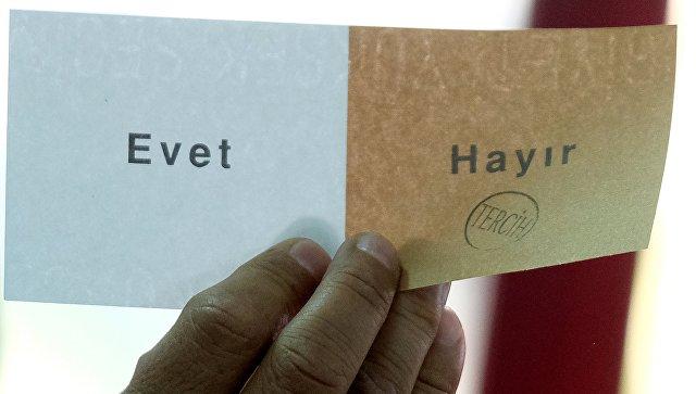 Центризбирком Турции отвергнул  петицию опересмотре итогов референдума