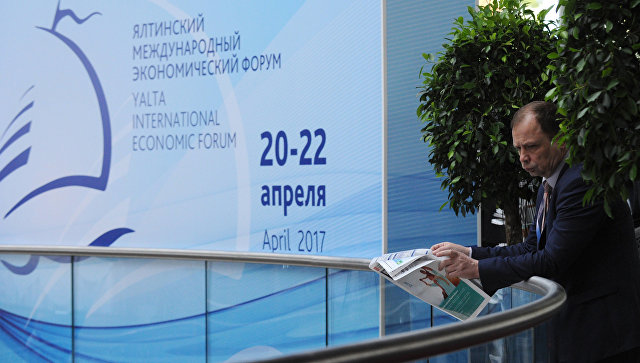 Участник Ялтинского международного экономического форума в Крыму. Архивное фото