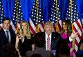 Дональд Трамп с супругой Меланией, дочерью Иванкой и зятем Джаредом Кушнером