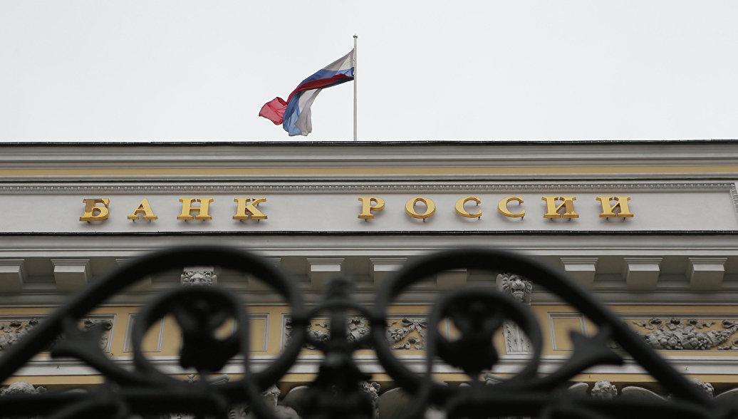 ЦБ РФ обязали перечислять 75% прибыли в бюджет на постоянной основе