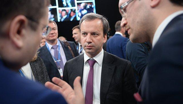 Дворкович: снятие ограничений позерну— главное условие для Турции