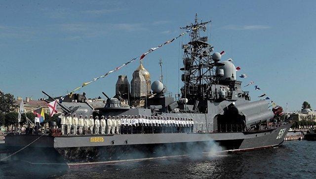 Малый ракетный корабль Ливень. Архивное фото