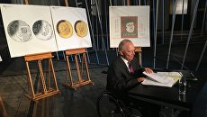 Министр финансов ФРГ Германии Вольфганг Шойбле представил памятные монеты, приуроченные к 500-летию реформации