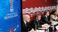 Пресс-брифинг по итогам заседания Совета Оргкомитета Россия-2018 при участии FIFA. 25 апреля 2017