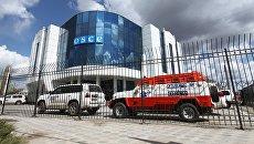 Главный офис миссии ОБСЕ в Луганске. 25 апреля 2017