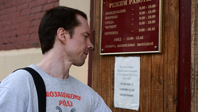 Активист Дадин приговорен кштрафу в15 тыс. руб.